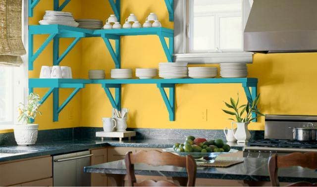 жълта кухня